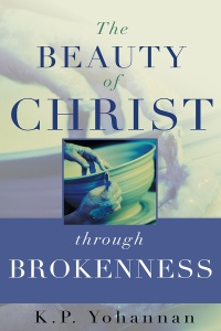 Beauty Brokenness